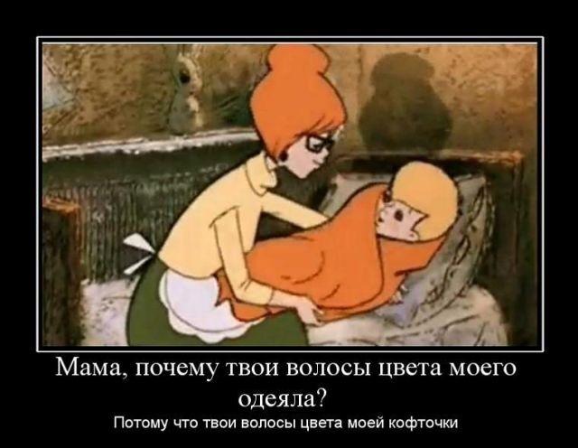 Извращения Старуха - категория порно на POREVO.TV