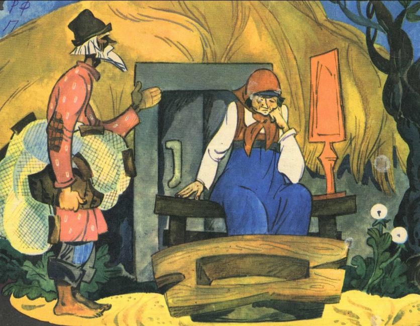 Картинки старухи из сказки золотая рыбка