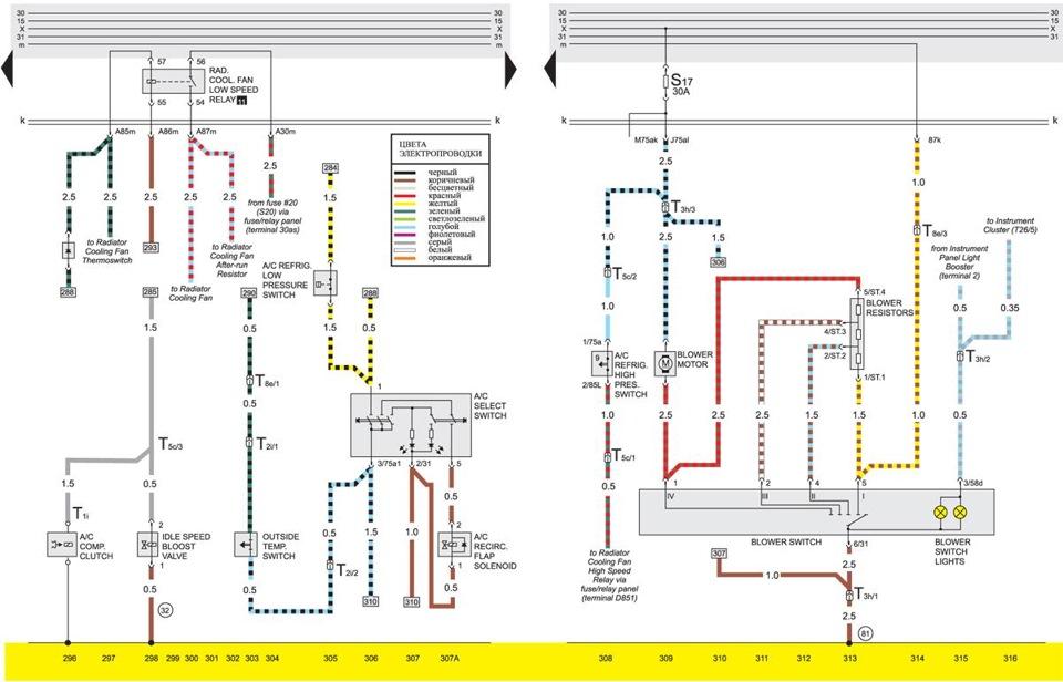 схема кондиционера ауди 80