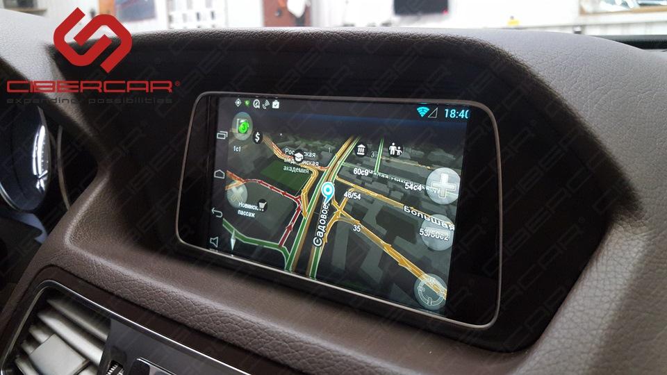 Яндекс.Навигатор с голосовым управлением!