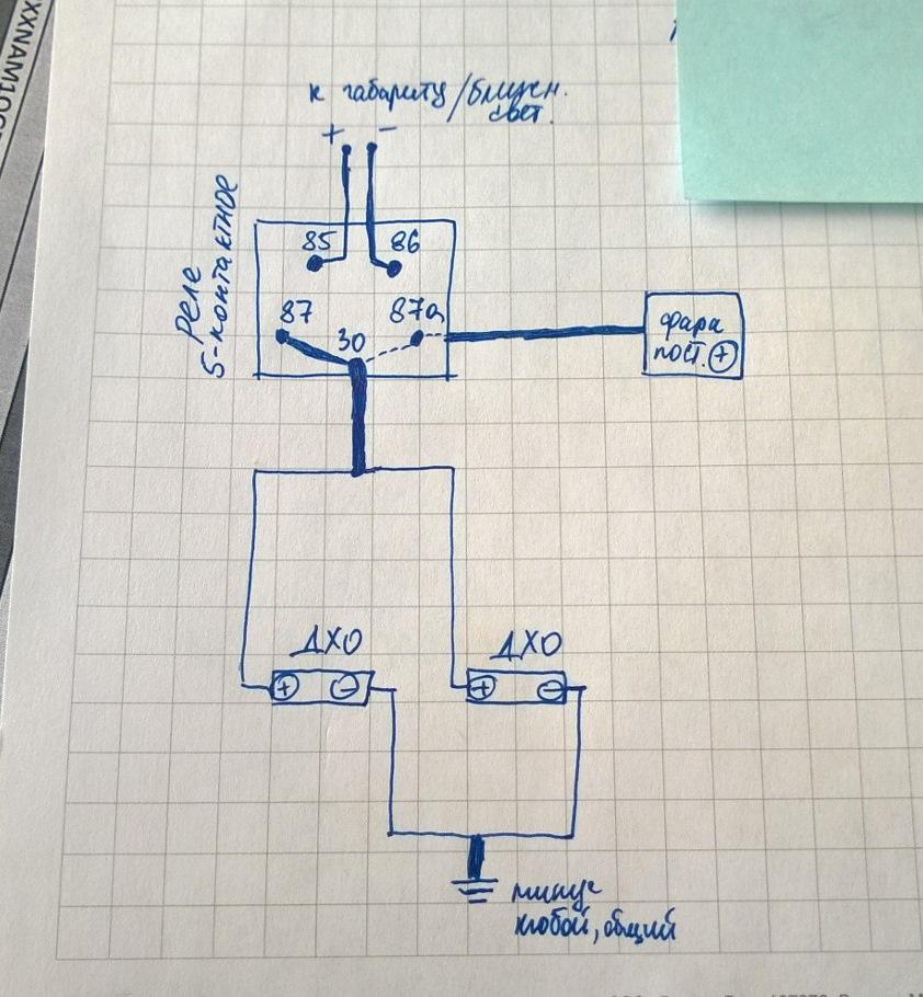 Как подключить дхо на форд фокус 3 схема