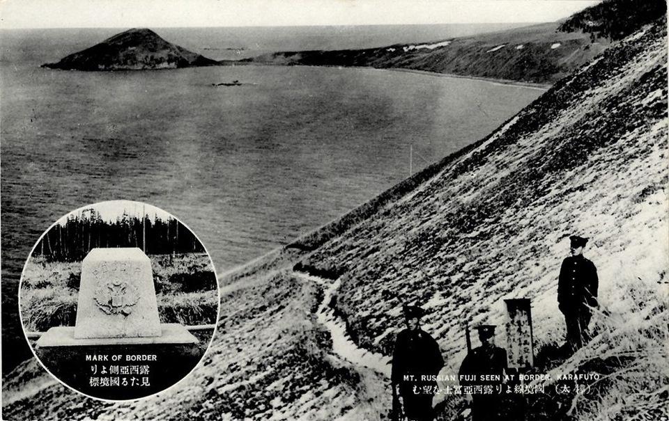 кеды обязательный сахалин амбецу исторические фото кадрах видно, что