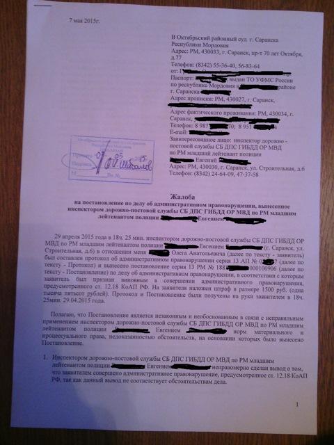 Какие действия после покупки квартиры в украине