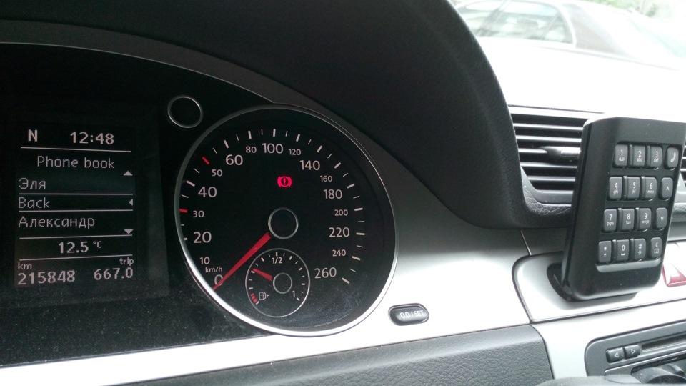 Handsfree, Bluetooth, RSAP, Android  — logbook Volkswagen Passat