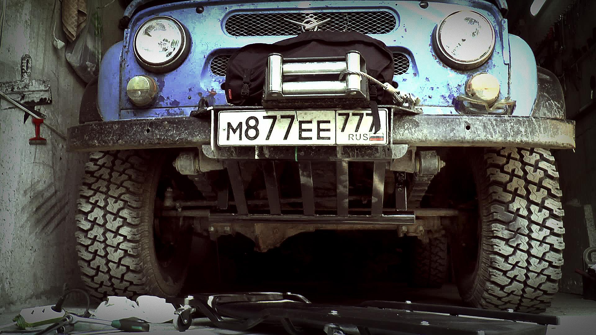 Защита рулевых тяг УАЗ 469