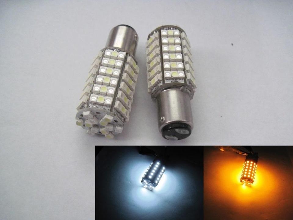 Габариты как сделать светодиодными