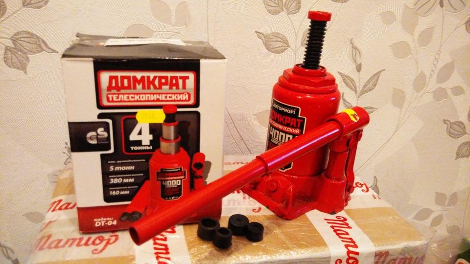Домкрат Autoprofi Dt-04 - фото 9