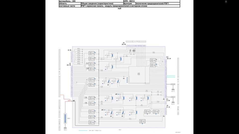 Схемы вышлю на эл. почту в PDF