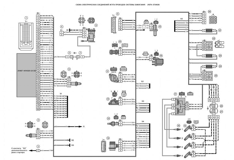 Схема эбу итэлма 21067