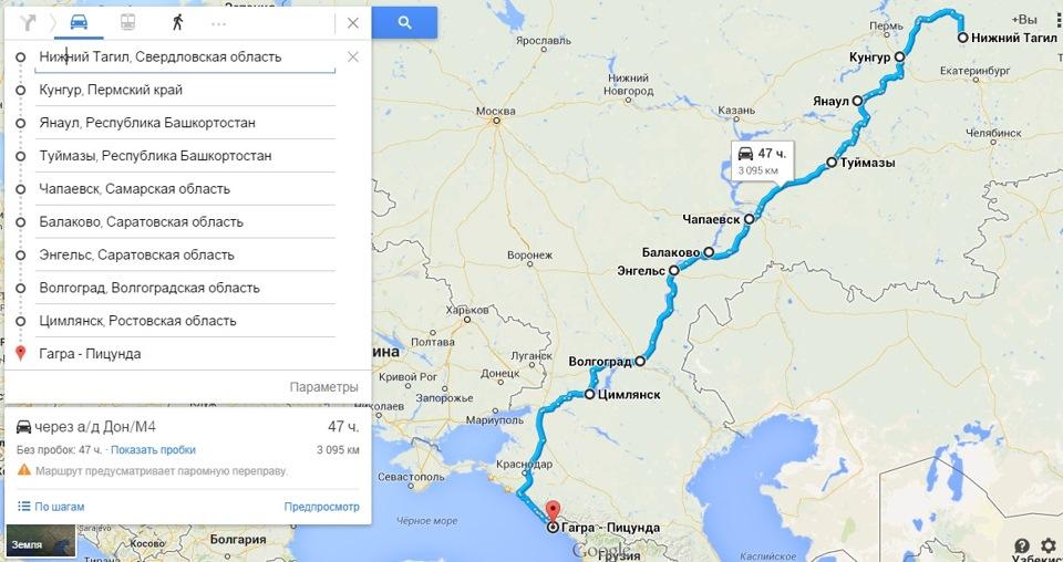расскажем куда поехать на машине саратовская область Томске цена квартиры