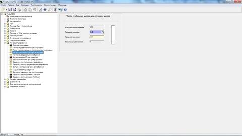 Онлайн откатка прошивки с помощью программы Atomic tune