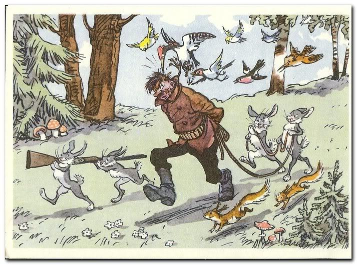 Смешные, советские юмористические открытки