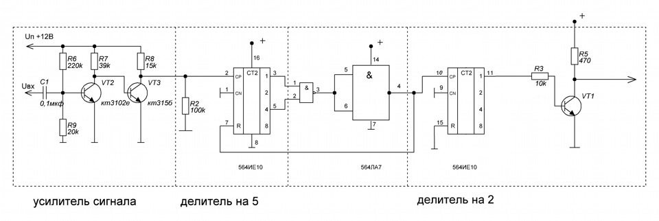 Схема на двух микросхемах:
