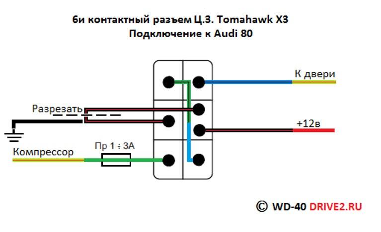 Tomahawk tw-7100 схема