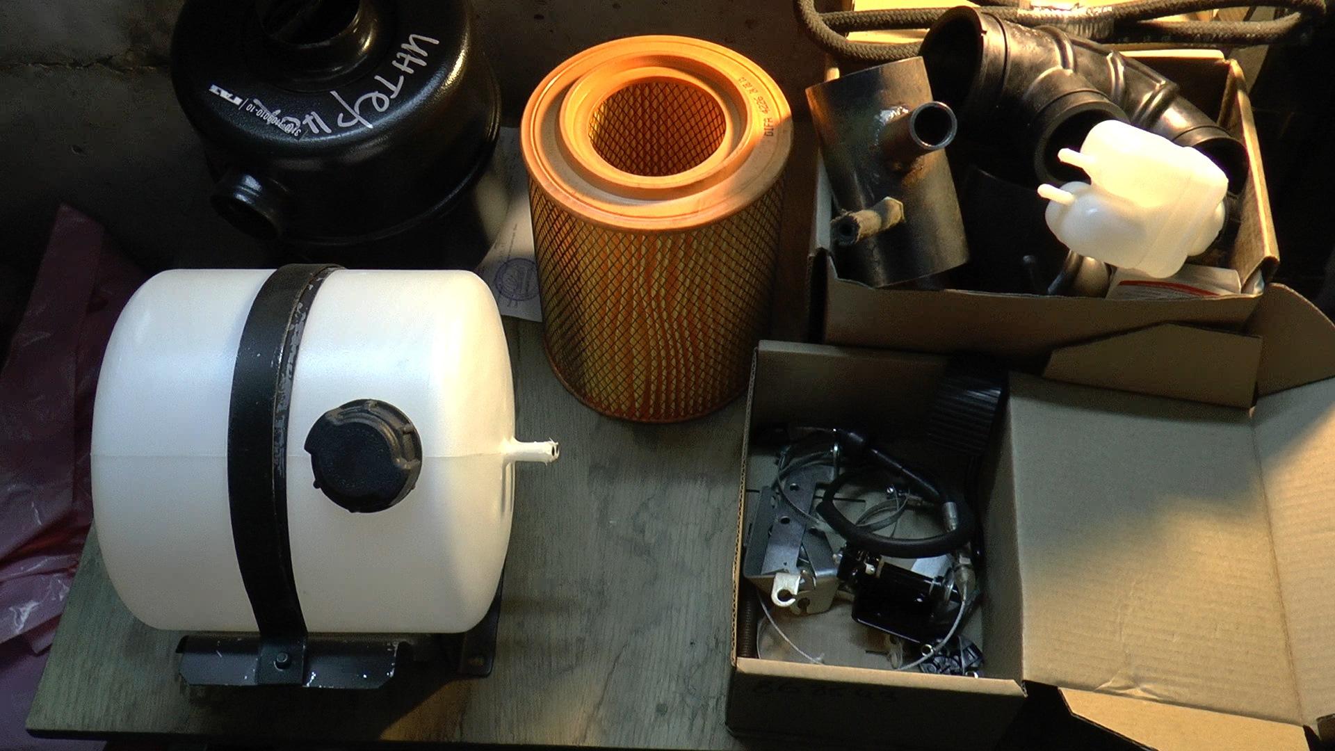Воздушный фильтр, педальный узел, рессоры