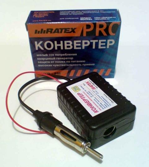 Купив конвертер RATEX R81 за 60 рублей и прочитав инструкцию по Gathers 055, приступил к реализации задуманного.