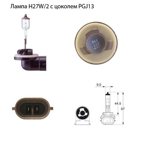 какие лампы стоят на киа соренто 2012