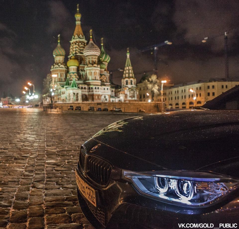 этот раз фото зимней москвы с машины день семьи поздравления