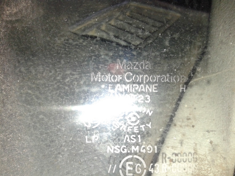 Алиэкспресс ремонт лобового стекла