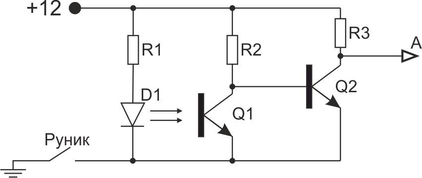 Схема фотодатчика нейтрали