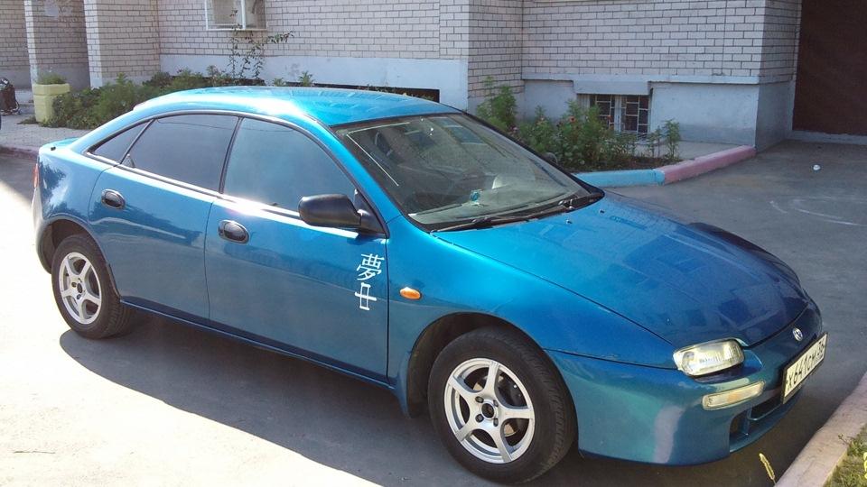 мазда 323 1998 годапятом поколении mazda 323, которое выпускалось с 1994 по 1998 года.