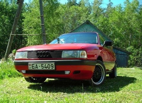 Дополнительный фары. ПТФ как на американцах. - бортжурнал Audi 80 fullmetal alchemist DRIVE2