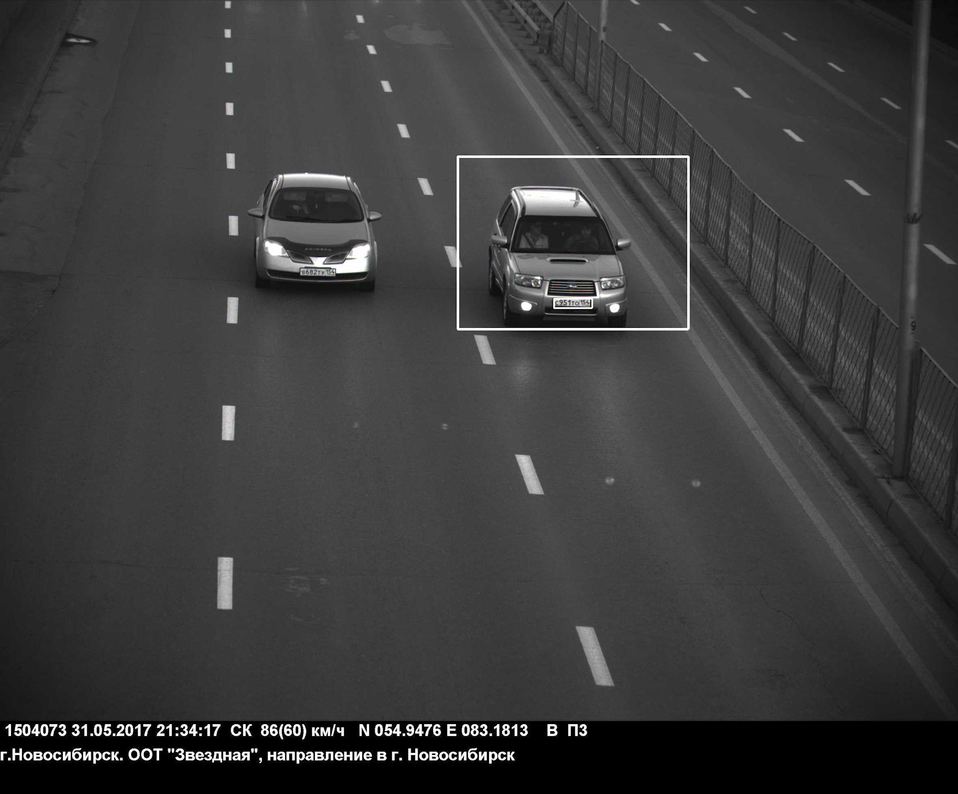 самая большая скорость по камере фотофиксации вышеперечисленных признаков