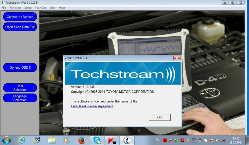 Tech Stream Crack