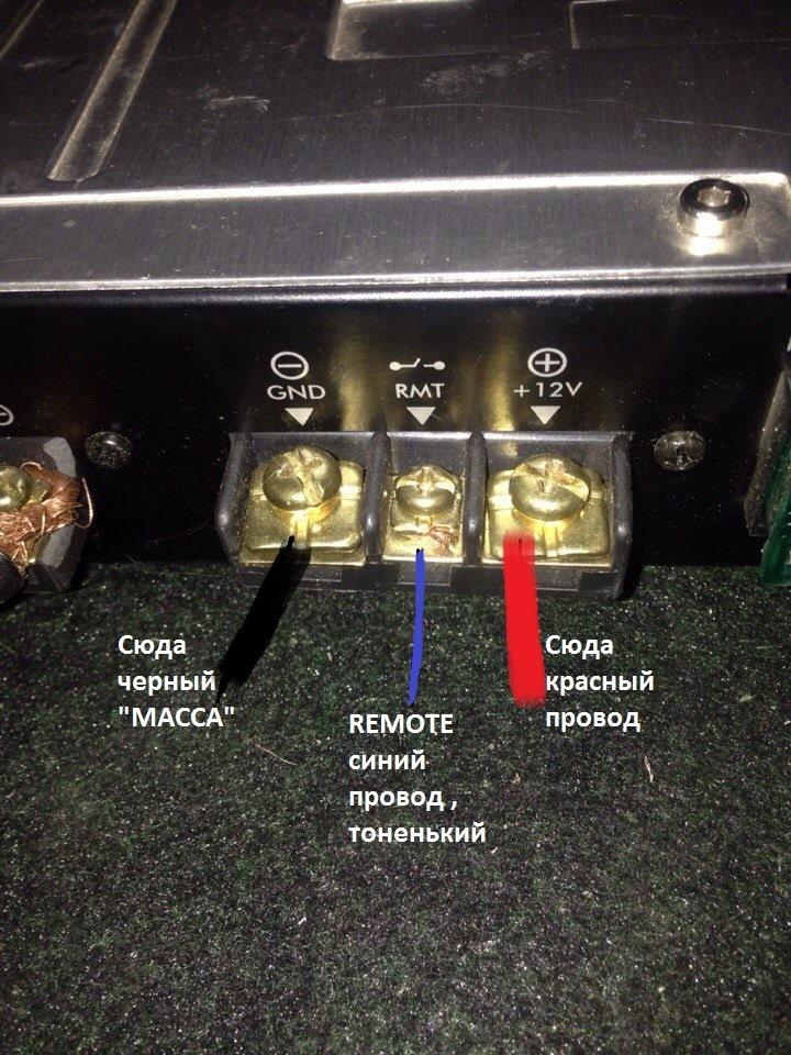 Mystery mbs-204a схема подключения