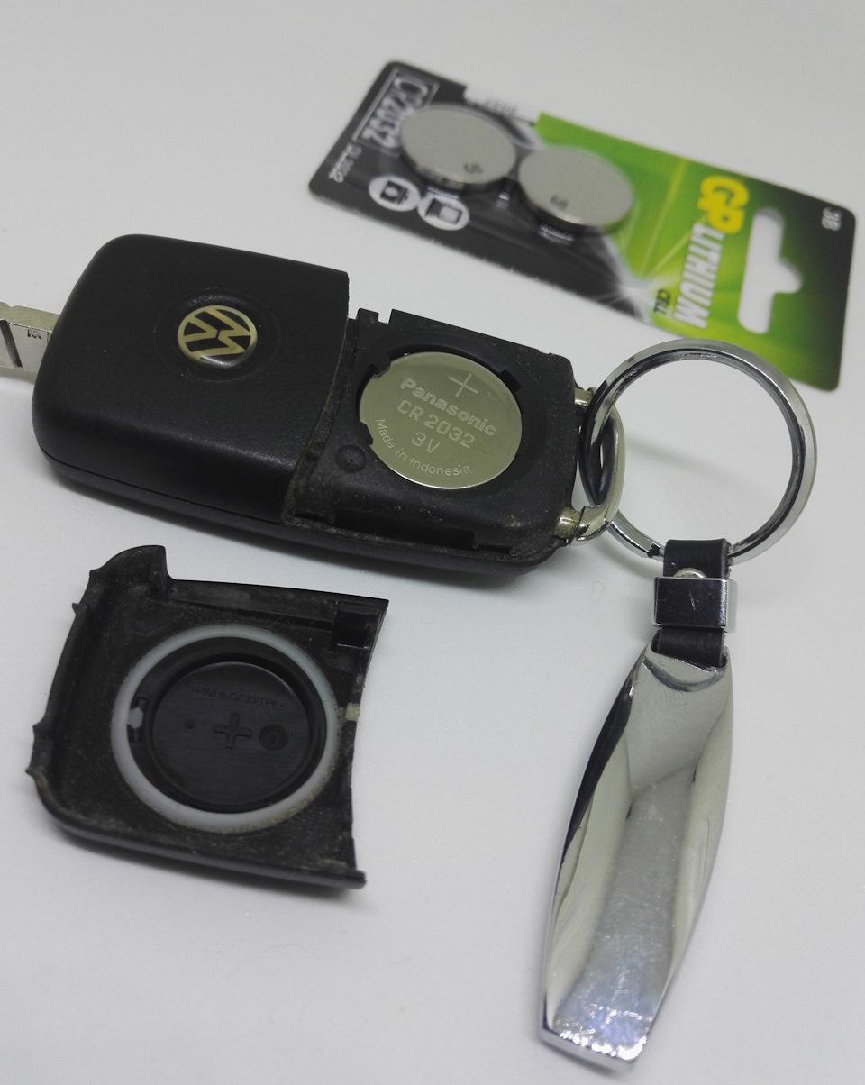 Как поменять батарейку в ключе фольксваген транспортер т5 элеваторы электронные почты
