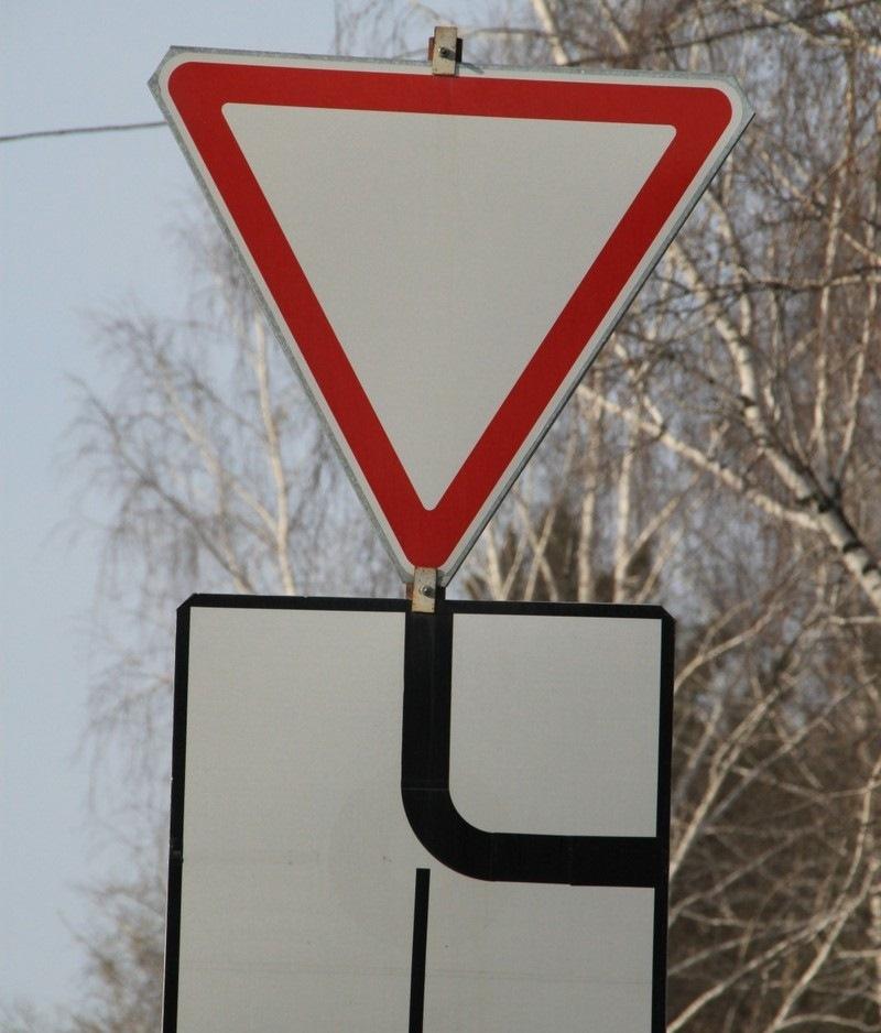 Знак уступи дорогу фото