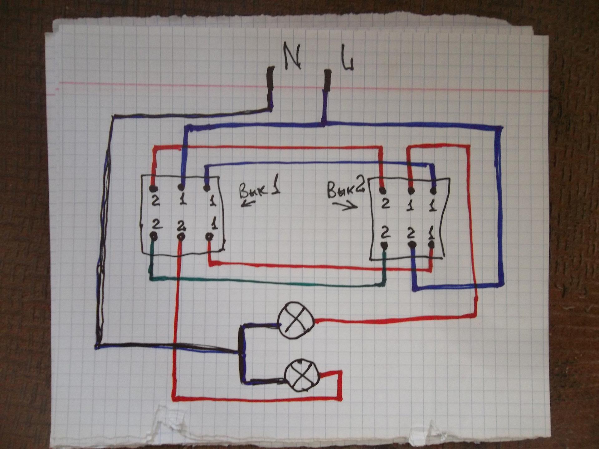 одноклавишный выключатель схема подключения видео