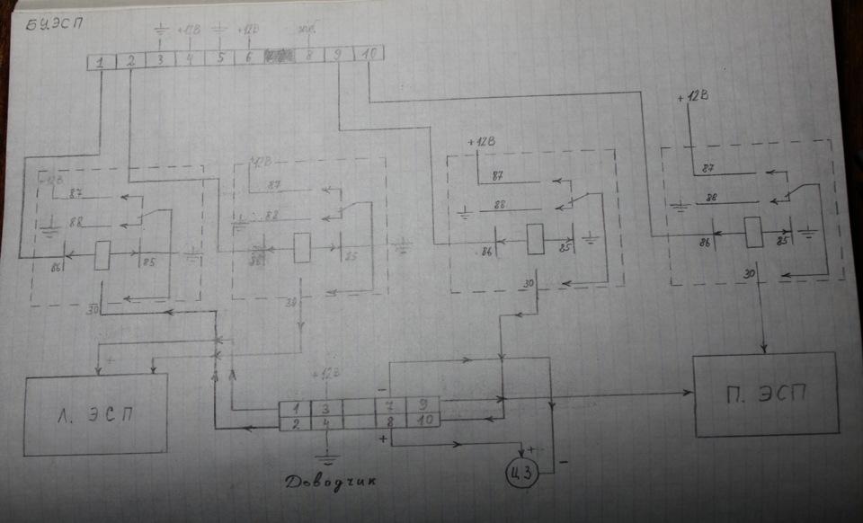 Схема подключения БУ ЭСП через