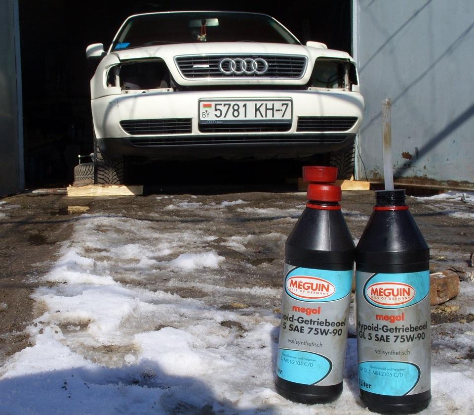 какое масло лить в акпп и ее редуктор audi_a6 c5_1997