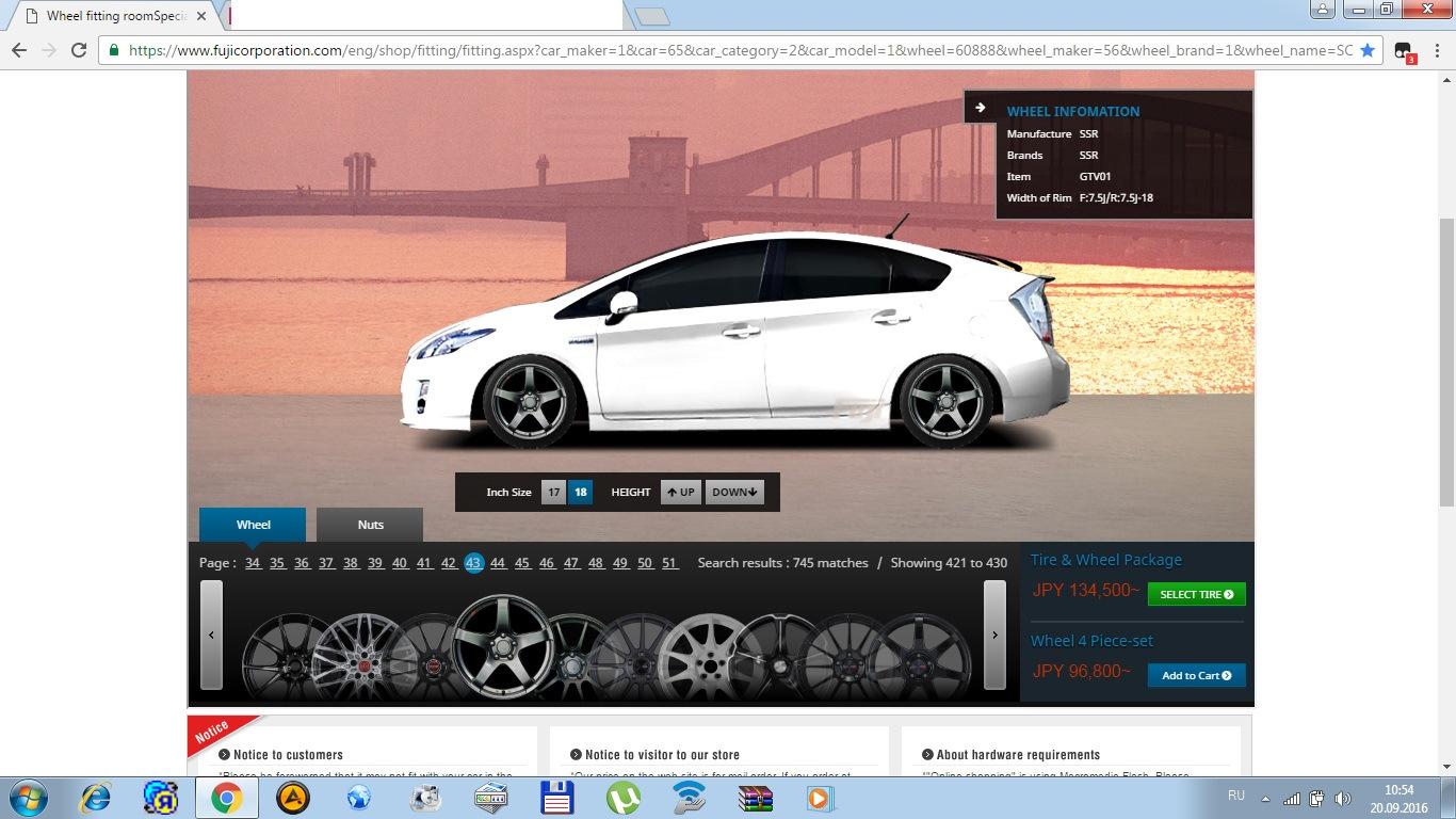 Онлайн подобрать цвет автомобиля