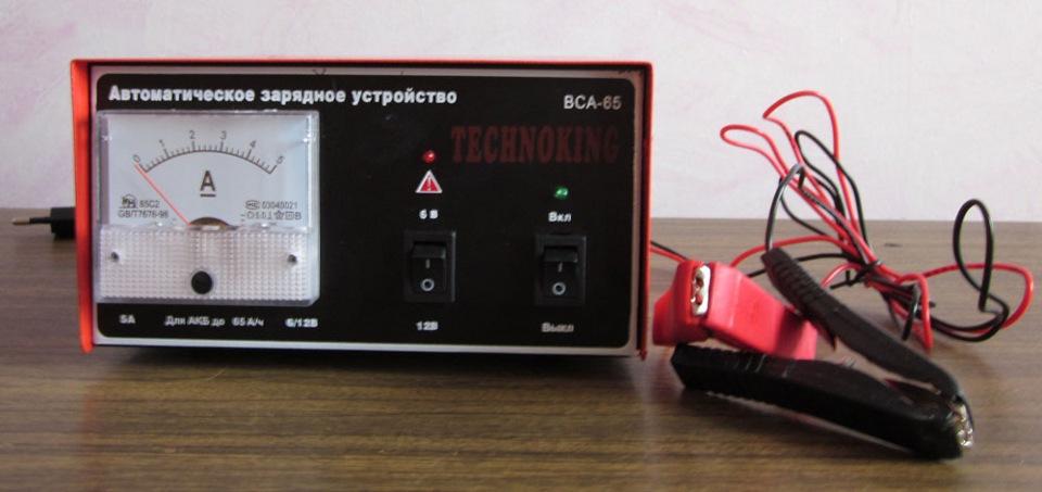 фото зарядного устройства вса