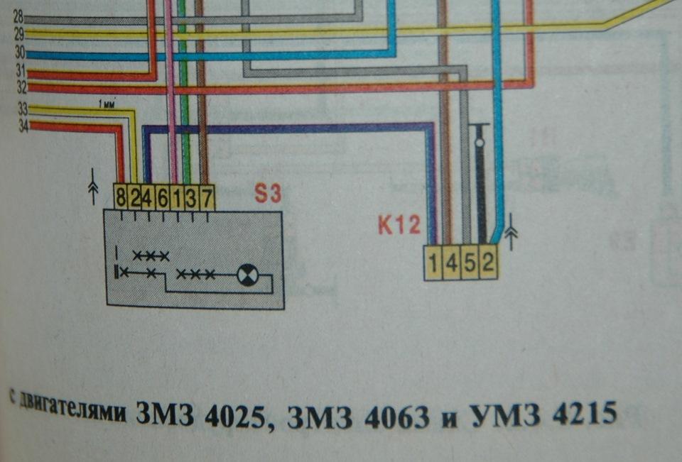 K12-реле поворотов