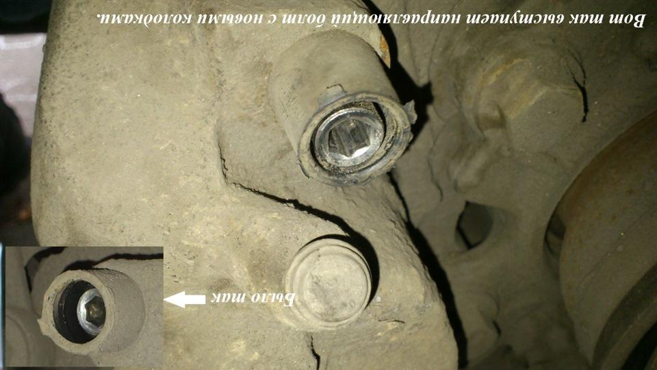 сцепление форд фокус 2 ремонт своими руками