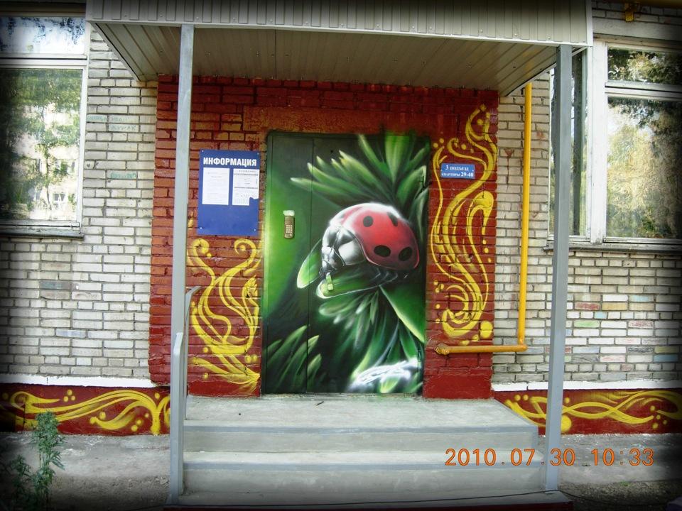 раскрасить дверь в подъезд фото можно