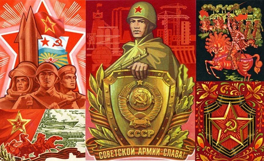 С днем советской армии и военно-морского флота открытка