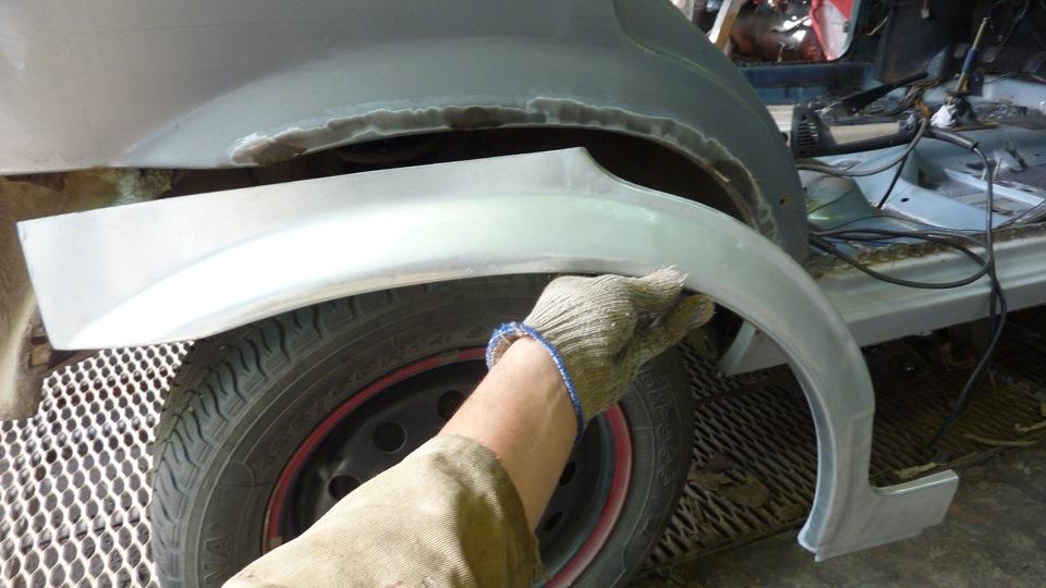 Замена арок автомобиля