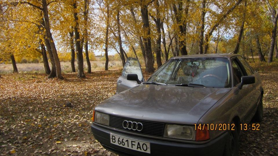 audi coupe (8896) 2.3 e 20v, коробка передач передаточное число