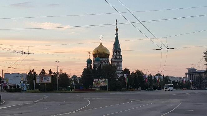Утро омск