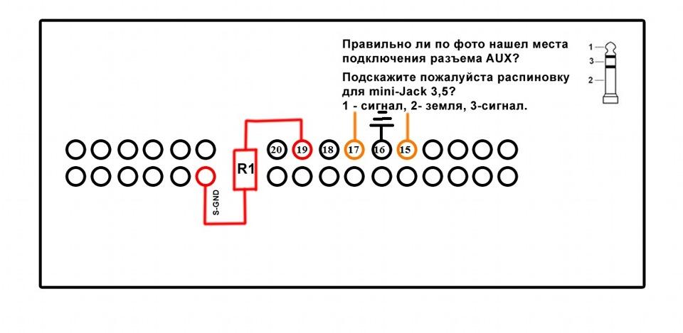 распиновка, резистор 2 кОм