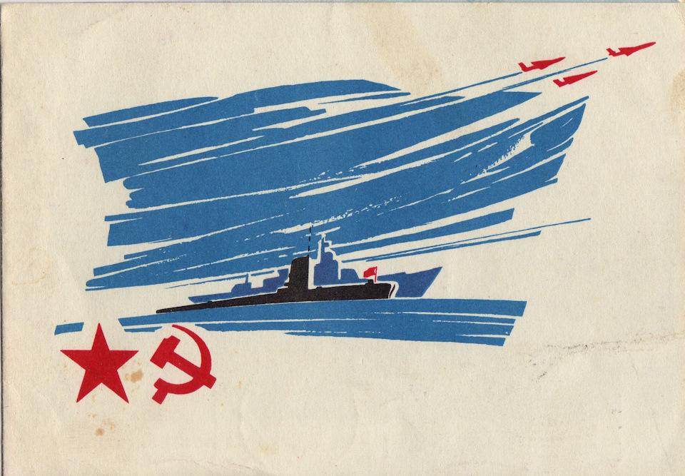 С днем защитника отечества старые картинки