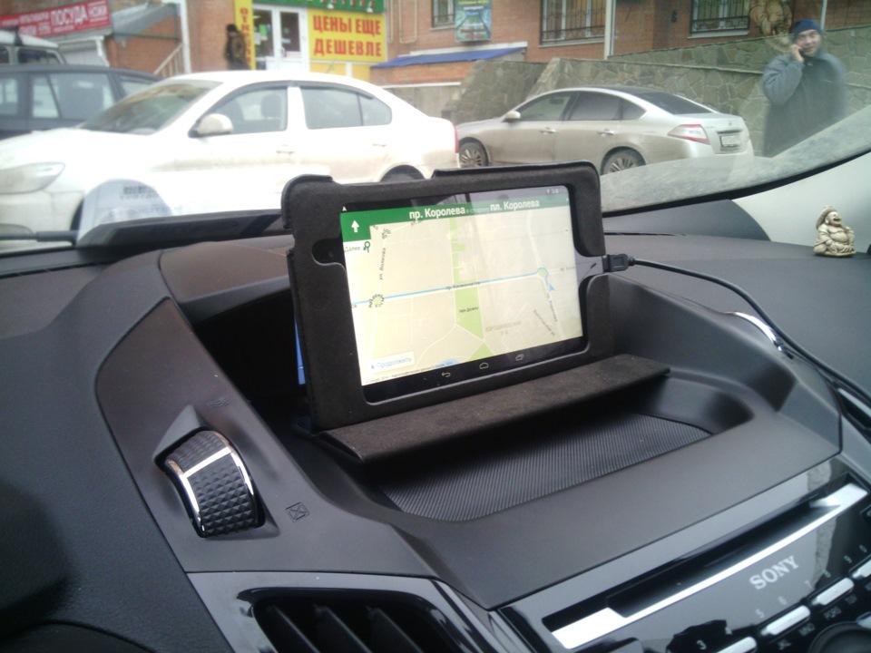 навигация для планшета - фото 8