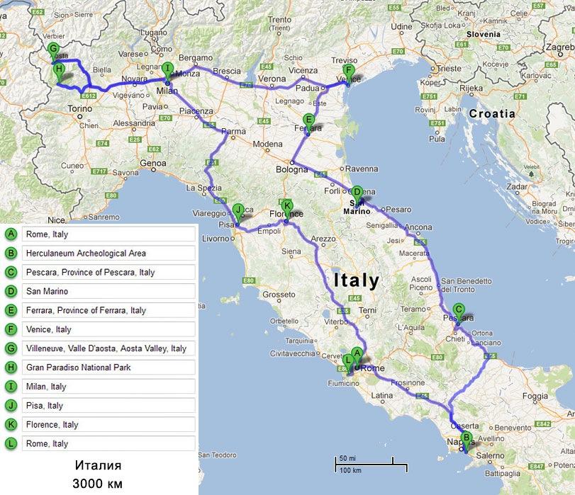 рвоты ребенка туристический маршрут по италии из милана ролях: Вера
