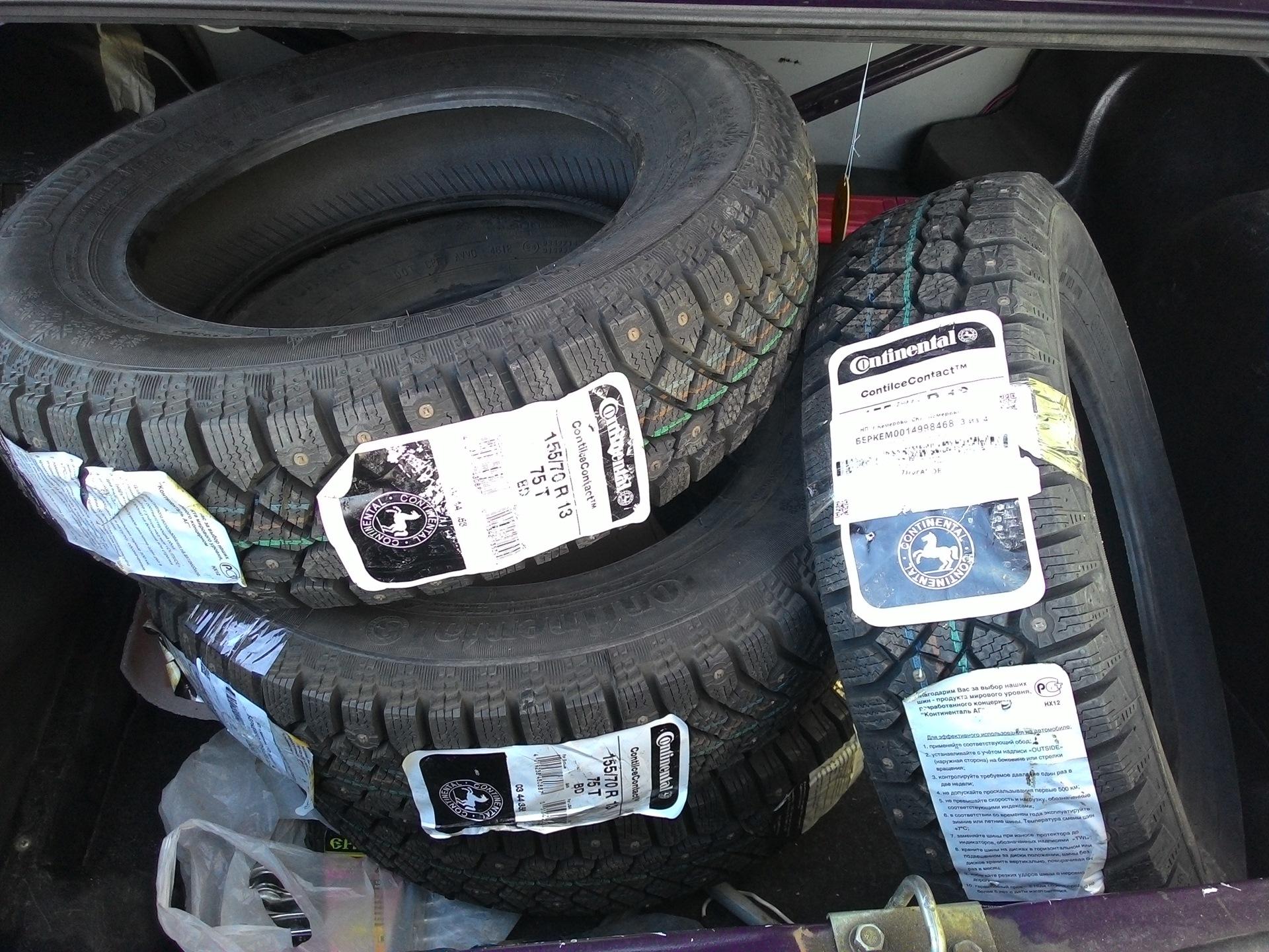 Зимние шины для дрифта