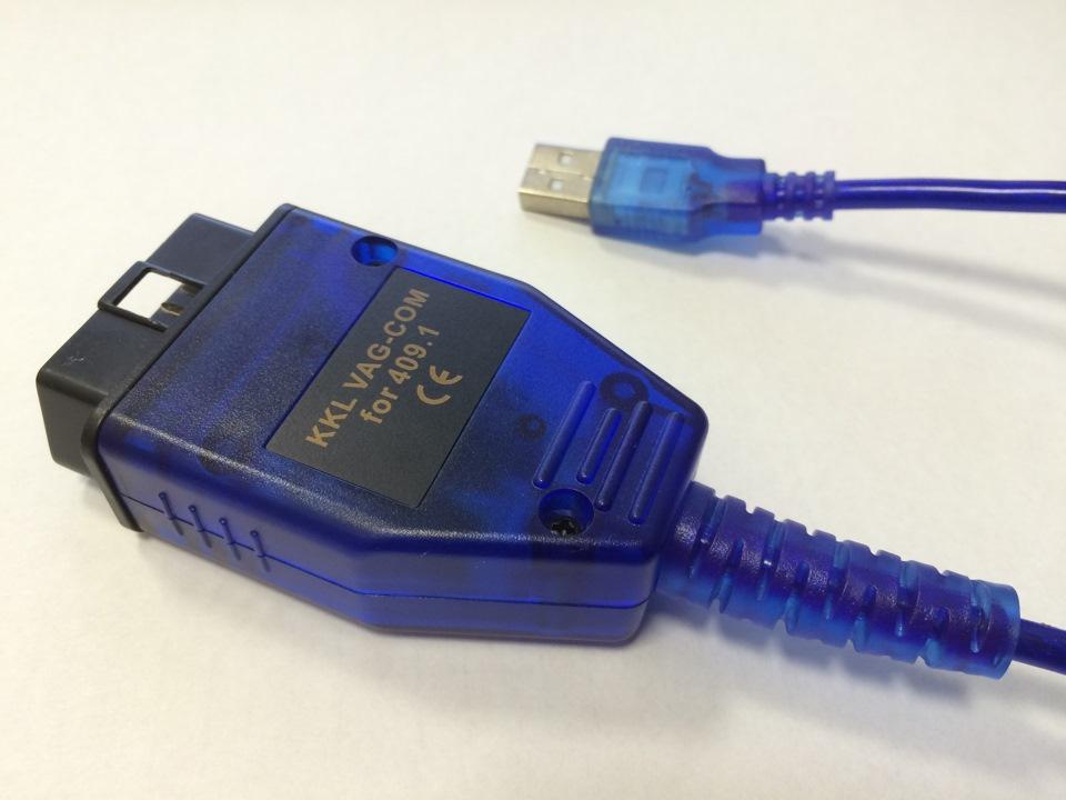 VAG COM RUS 409 1 KKL USB АДАПТЕР ДРАЙВЕРА СКАЧАТЬ БЕСПЛАТНО