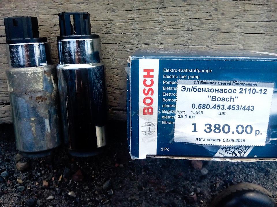 3528cb6s 960 - Шланг бензонасоса 2110 гофрированный короткий